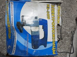 Электрические ножницы - Электрические ножницы для резки металла, 0