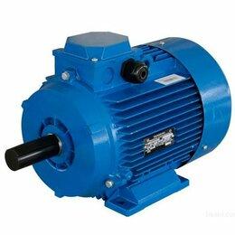 Товары для электромонтажа - Продам электродвигатель 11кВт /1500об/м (крепление лапы), 0