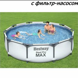 Бассейны - Каркасный бассейн для дачи, 0