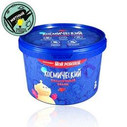 Грунты для аквариумов и террариумов - Космический песок светящийся в темноте, мятный (2 кг), 0