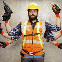 Архитектура, строительство и ремонт - Услуги разнорабочих , 0