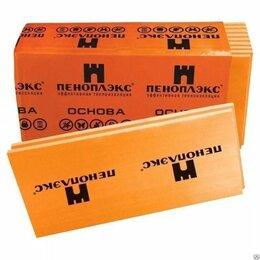 Изоляционные материалы - Экструзионный пенополистерол Пеноплекс ОСНОВА 1185х585х50 мм (уп. 8шт. 5,55м.кв., 0