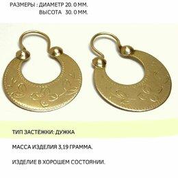 Серьги - ЗОЛОТЫЕ СЕРЬГИ., 0