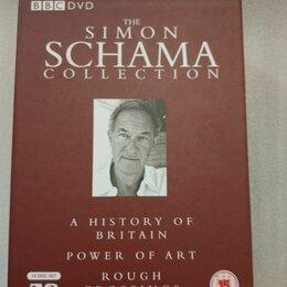 Видеофильмы - Simon Schama Collection-A History Of Britain / Power Of Art / Rough Crossing , 0