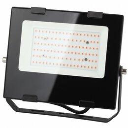 Аксессуары и средства для ухода за растениями - Фито прожектор светодиодный для выращивания…, 0