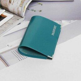 Обложки для документов - Обложка для паспорта, глянцевая, тиснение, бирюзовый, 0