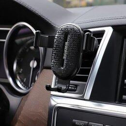 """Держатели для мобильных устройств - Авто держатель на воздуховод  """"BOROFONE BH11"""", 0"""