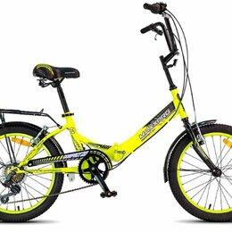 Велосипеды - Велосипед MaxxPro compact 20 желто-черный, 0
