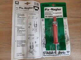Гвоздескобозабивные пистолеты и степлеры - Fix-Nagler  STABA магнитный гвозде держатель, 0