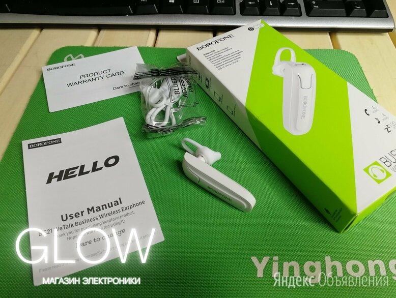 Гарнитура по цене 590₽ - Наушники и Bluetooth-гарнитуры, фото 0