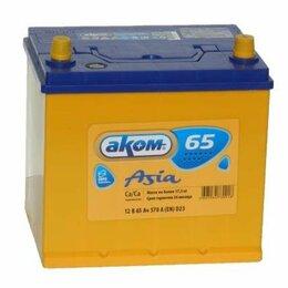 Аккумуляторы и комплектующие - Аккумулятор аком 65 азия 24410-JD22A 75D23L, 0