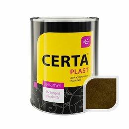 Эмали - Эмаль «Церта-Пласт» с молотковым эффектом шоколад (0,8 кг), 0