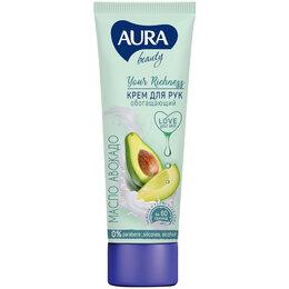 """Кремы и лосьоны - Крем для рук Aura """"Beauty"""", обогащающий, с маслом авокадо, туба, 75мл, 0"""
