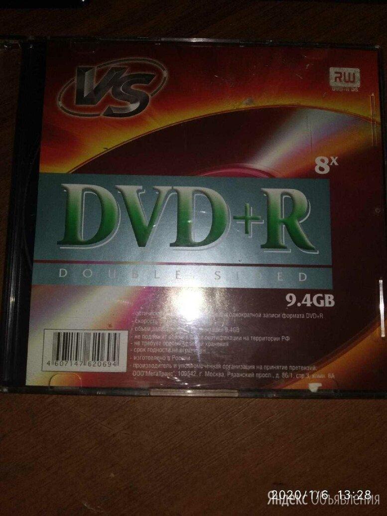 DVD + R и DVD-R цена за все диски по цене 700₽ - Диски, фото 0