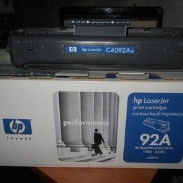 Картриджи - Оригинальный картридж HP C4092A Б/У, 0