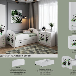 """Кроватки - Детская спальня  """"Сладкий сон"""", 0"""