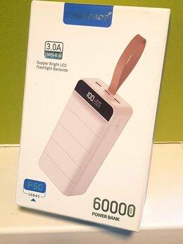 Универсальные внешние аккумуляторы - Повер банк 60000 Mah, 0
