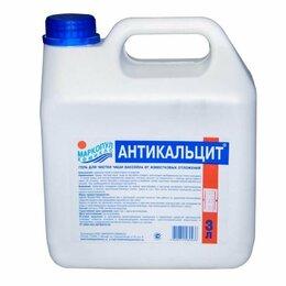 Химические средства - Антикальцит — 3л, 0