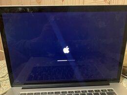 Ноутбуки - MacBook Pro 15, 0