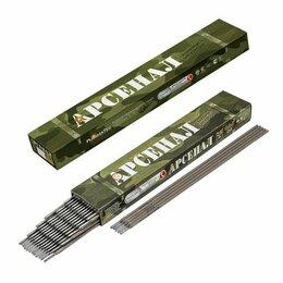 Электроды, проволока, прутки - Электроды  МР-3С 3мм (2,5кг.) Арсенал, 0