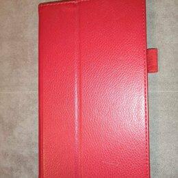 Чехлы для планшетов - Чехол для электронной книги или планшета, 0