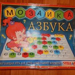 """Развивающие игрушки - Мозаика """"Азбука"""", 0"""