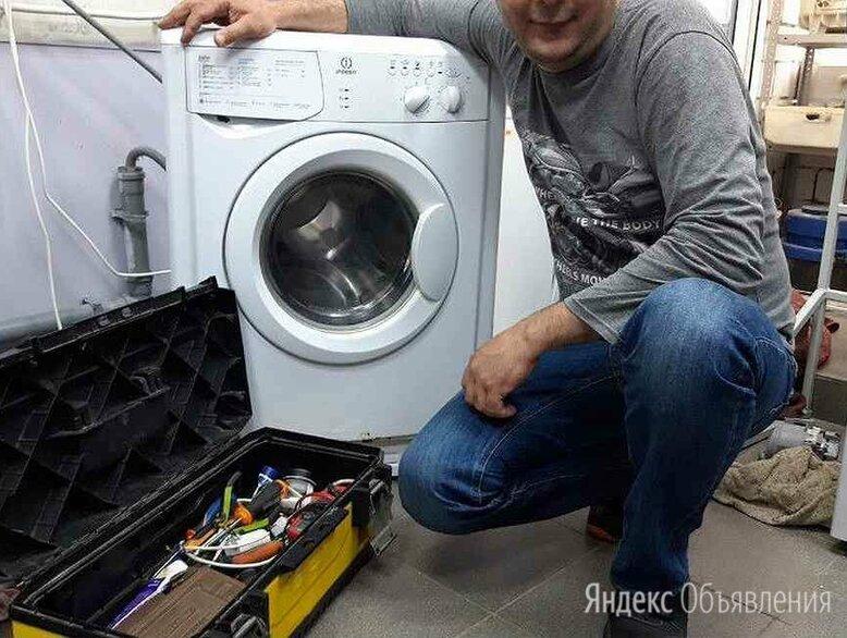 Ремонт холодильников, стиральных и посудомоечных машин - Ремонт и монтаж товаров, фото 0