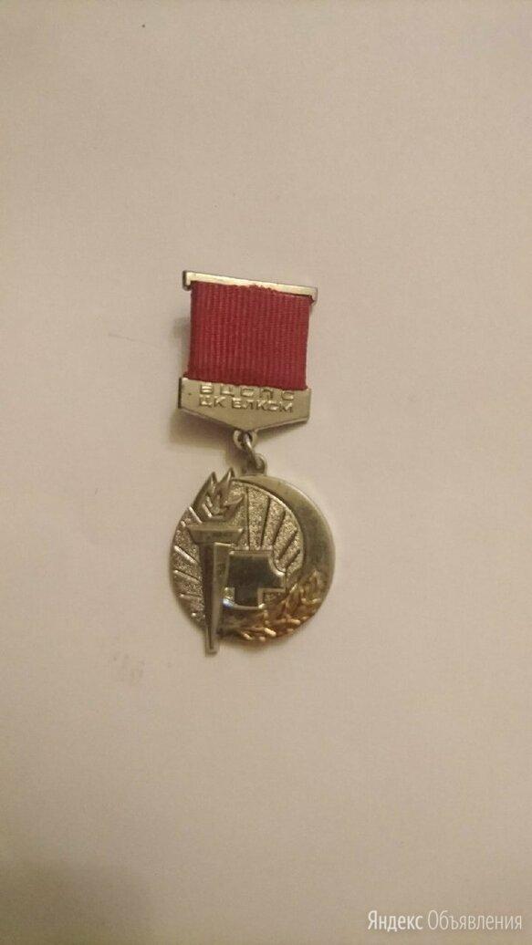 Редкий знак За активную работу по воспитанию детей и подросткой ВЛКСМ по цене 77₽ - Жетоны, медали и значки, фото 0