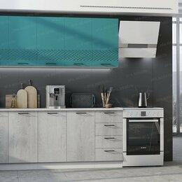 Мебель для кухни - КУХНЯ ЛАГУНА 2 МЕТРА, 0