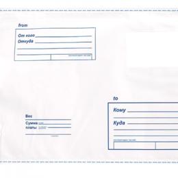 Конверты и почтовые карточки - Почтовый пакет  Почта России  114х162 мм, 0
