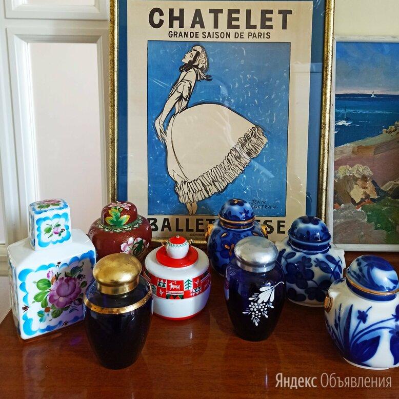 Чайницы ЛФЗ и цветное стекло СССР по цене не указана - Ёмкости для хранения, фото 0