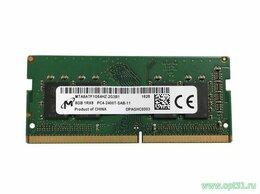 Модули памяти - Оперативная память SO-DIMM DDR4 8GB PC4-2400T…, 0