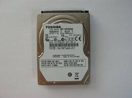 """Внутренние жесткие диски - Жесткий диск ноутбука 2,5"""" HDD TOSHIBA 1Tb…, 0"""
