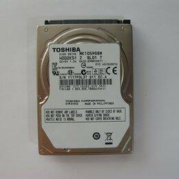 """Внутренние жесткие диски - Жесткий диск ноутбука 2,5"""" HDD TOSHIBA 1Tb MK1059GSM толщина диска 12.5 мм, 0"""