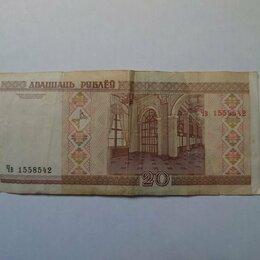 Банкноты - Банкнота Белорусии 2000г., 0