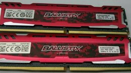 Модули памяти - Память DDR3 DDR4 4-8-16ГБ, 0