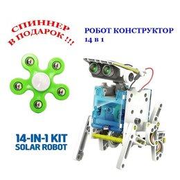 Роботы и трансформеры - РОБОТ КОНСТРУКТОР 14 в 1, 0