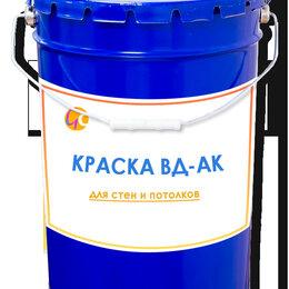 Краски - Краска интерьерная ВД-АК 211 (15 кг.) по ГОСТу 28196-89, 0