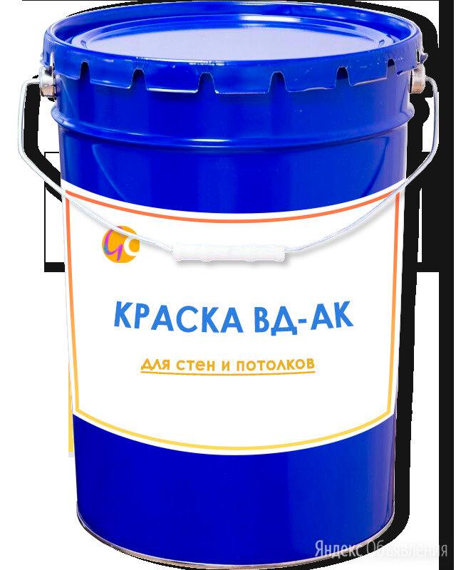 Краска интерьерная ВД-АК 211 (15 кг.) по ГОСТу 28196-89 по цене 855₽ - Краски, фото 0