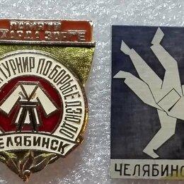 Жетоны, медали и значки - Значки Дзюдо СССР Турнир памяти Рихарда Зорге 1974, 0