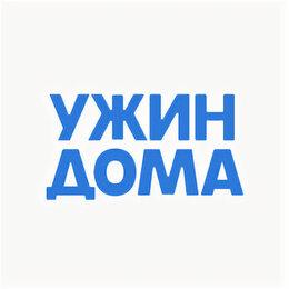 Фасовщик - Фасовщик-комплектовщик, 0