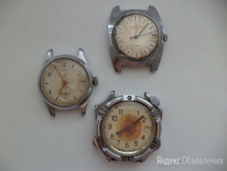 Часы наручные СССР по цене 300₽ - Наручные часы, фото 0