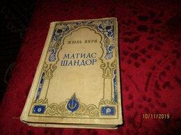 Художественная литература - зарубежная литература советского периода, 0