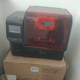 3D-принтеры - 3d принтер Qidi tech S-Box, 0