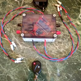 Акустические системы - Активный селектор акустики с пультом. 2 усилителя на 1 пару акустики  , 0