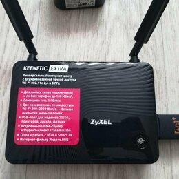 Проводные роутеры и коммутаторы - Wi-Fi роутер Zyxel Keenetic Extra, 0