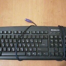 Клавиатуры - Клавиатура , 0