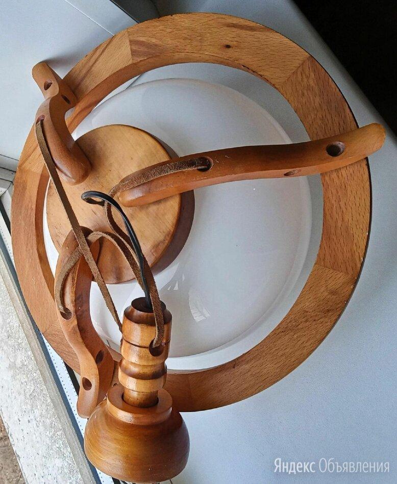 Люстра,дерево,Польша,диаметр около 35 см по цене 2150₽ - Люстры и потолочные светильники, фото 0