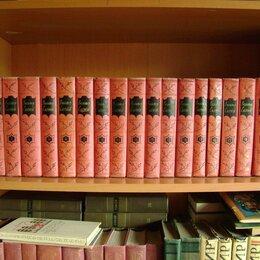 Художественная литература - Сборник В. Скотт, 0