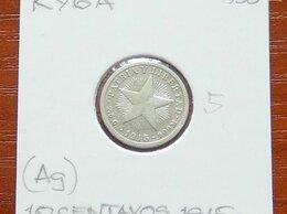 Монеты - КУБА  10 сентавос 1915 г. (серебро)  5, 0